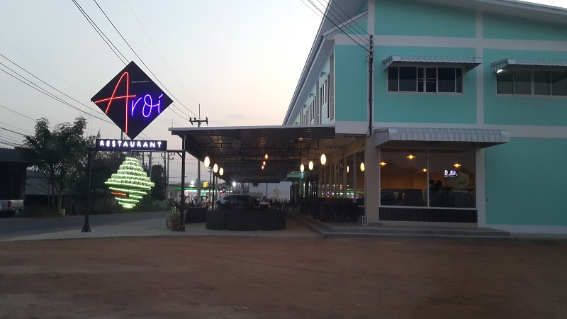 Aroi Restaurant. Outside view with new sign.