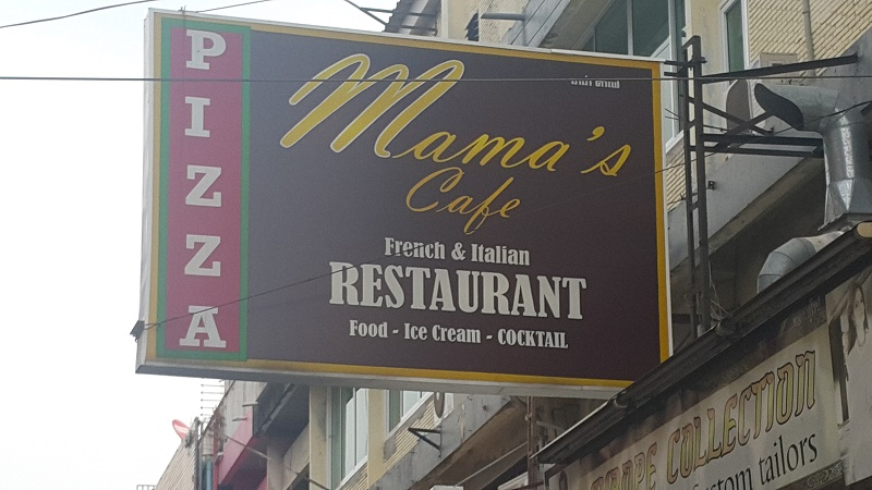 Mama's Cafe Sign. Pizza, French & Italian. Coffee.