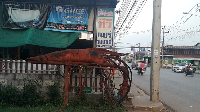 Large Prawn used as Sign for Restaurant