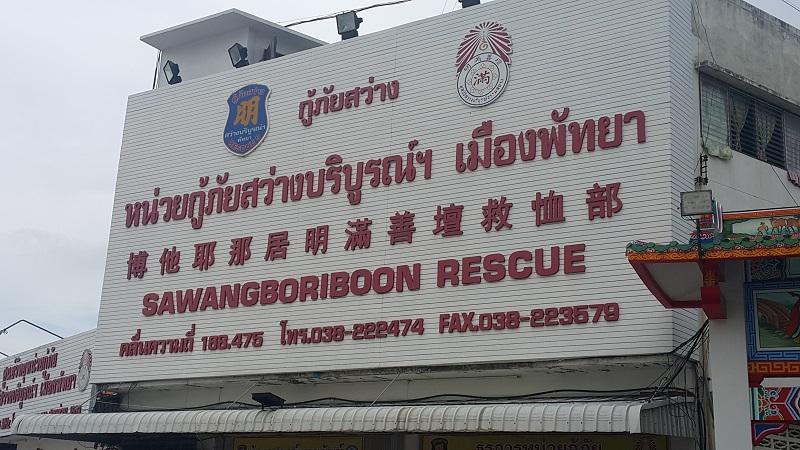 Sawang Boriboon HQ Pattaya