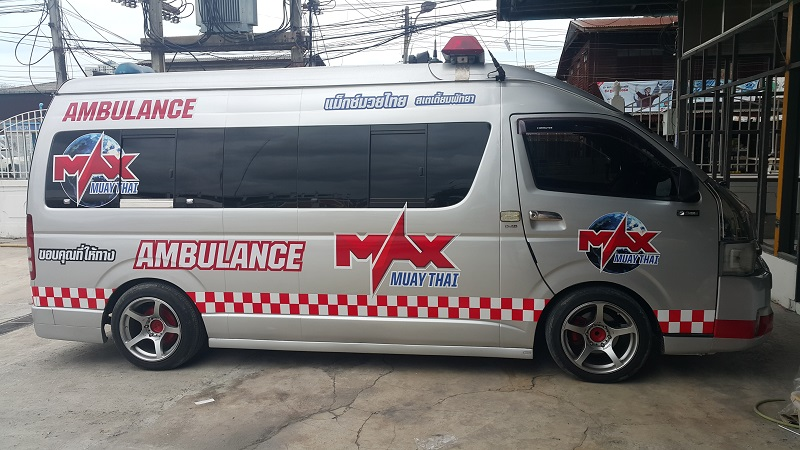 Sponsored Ambulance