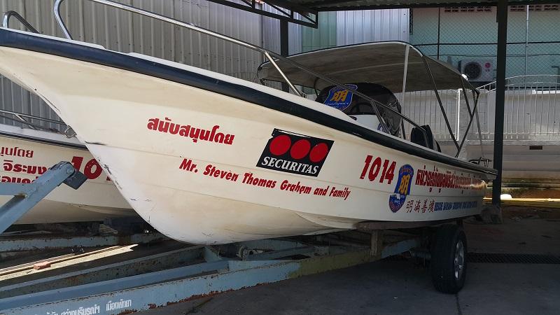 Sawang Boriboon Rescue Boat