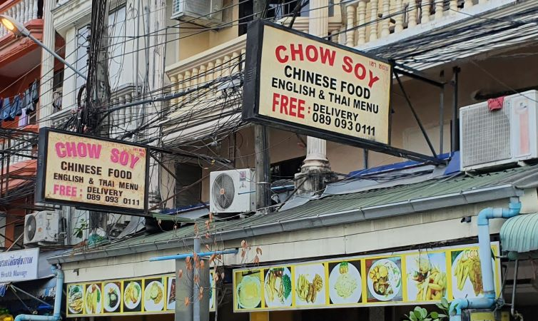 Chow Soy Sign